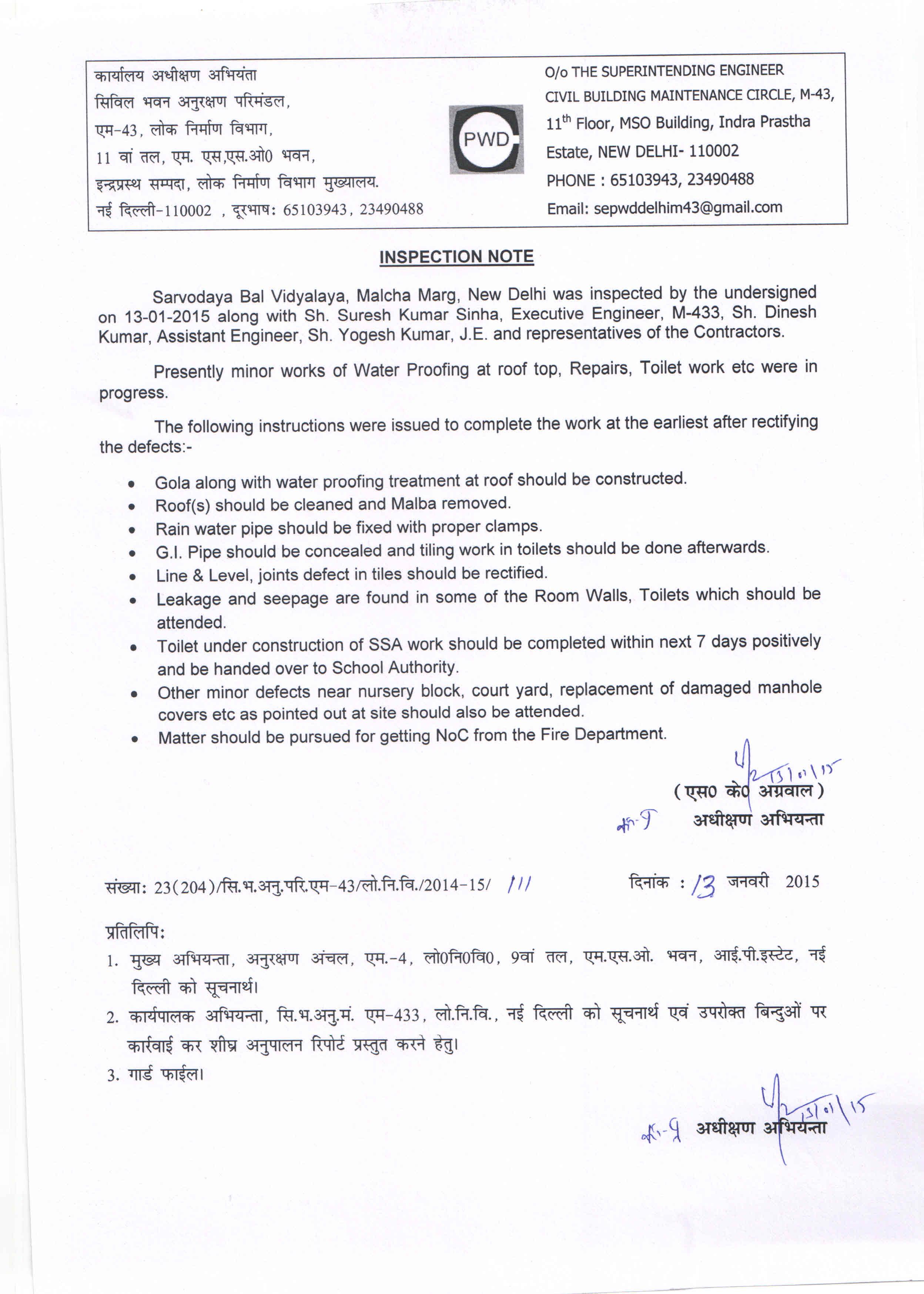 Public Works Department, Govt of NCT of Delhi